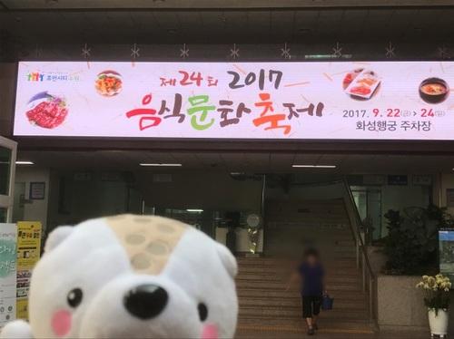 2017.9-1.jpg